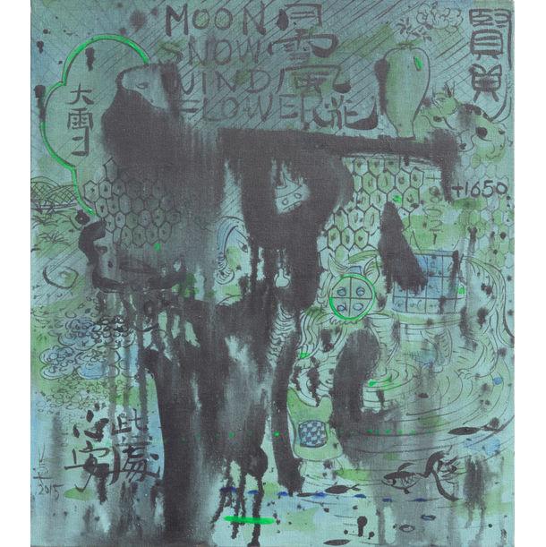 Buluan - Rain A by Ann Niu