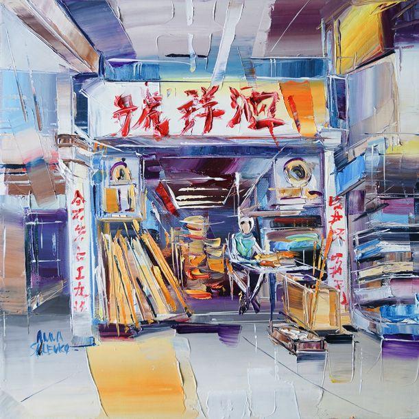 Life of the Kowloon, Hong Kong by Anna Salenko
