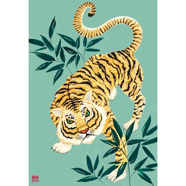 The Tiger by Chris Chun