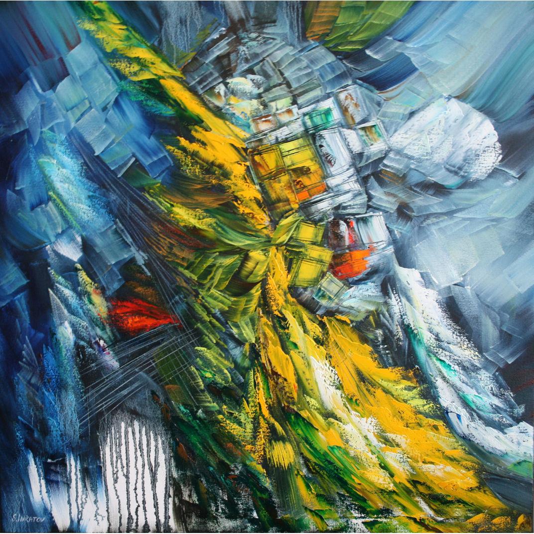 Golden Way by Sergei Inkatov