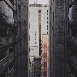 Concrete Maze by Lau King
