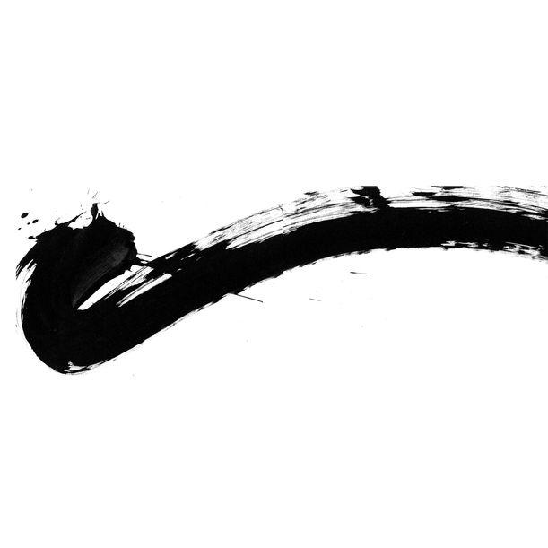 inkpulse #1 by Shih Yun Yeo