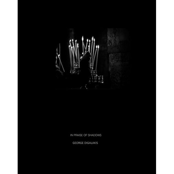 In Praise of Shadows by George Digalakis