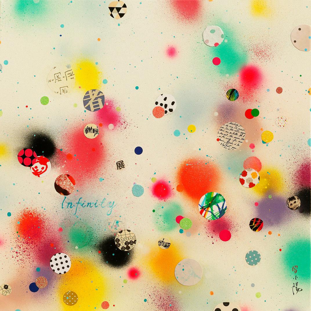 Infinity by Xiaoyang Galas