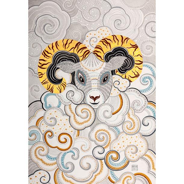 The Sheep by Chris Chun