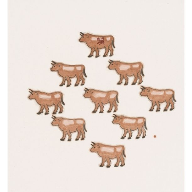 Seventeen Cows by Nan Qi