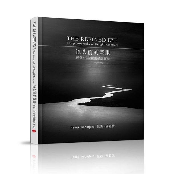 THE REFINED EYE by Hengki Koentjoro