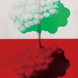 Rocket by Tetsuya Fukushima