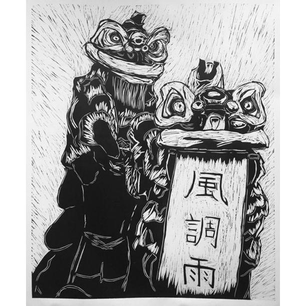 風調雨(順)  - (Idiom: Favorable Weather) by Zhang Fuming