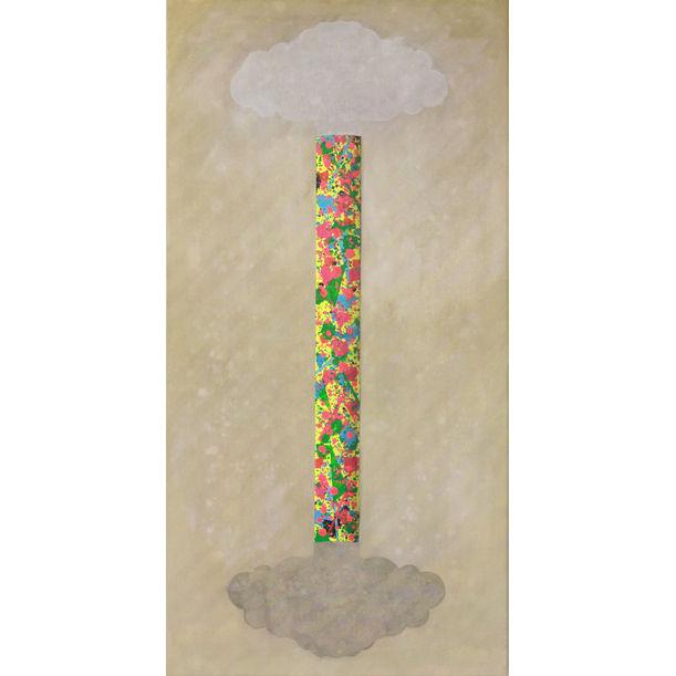 Untitled (cylinder) by Tetsuya Fukushima