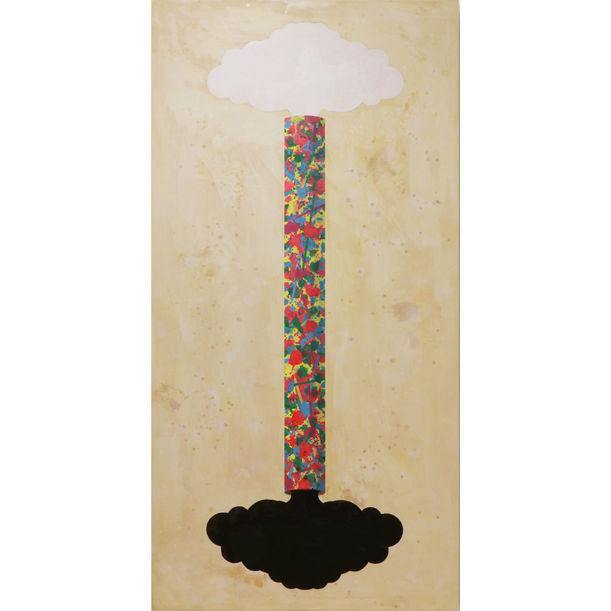 Cylinder by Tetsuya Fukushima