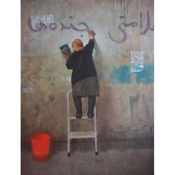 Tamiz by Darvish Fakhr