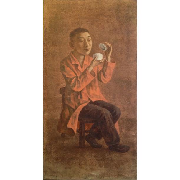 Tea by Wang Gang