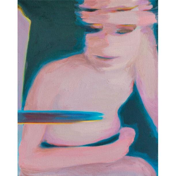 Convex Mirror by Xian Tao