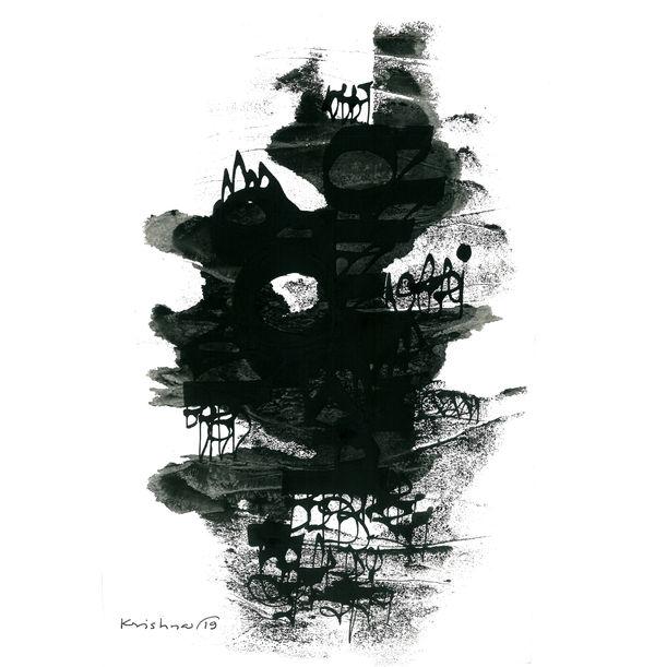 'Subconscious Reflection' X by Krishna Pulkundwar