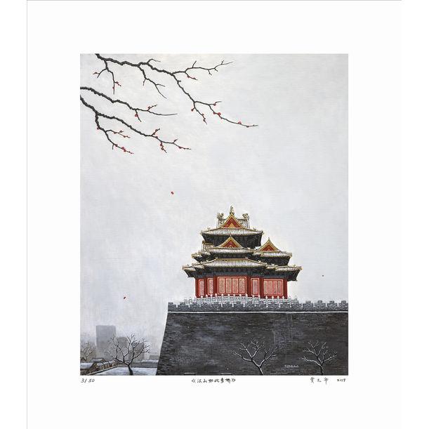 Beautiful Landscape No.2 by Yuan Hua Jia
