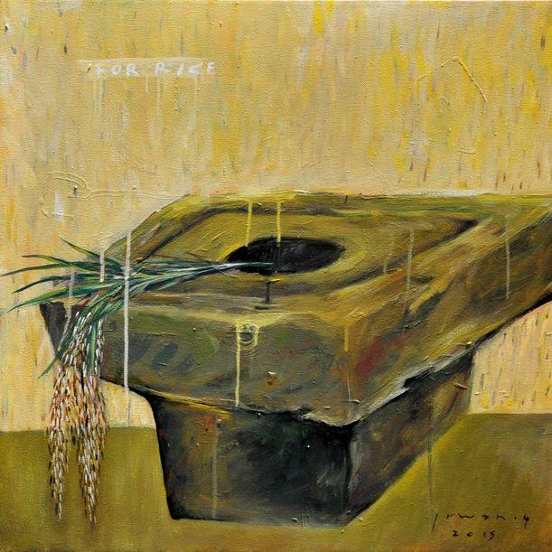 For rice #2 by Irwan Guntarto