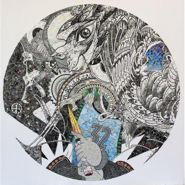 Ksana No. 7 by Ye Hongxing