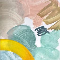 The Seams 1 by Ann Jessica Chan