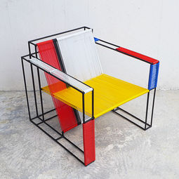 X-Armchair (M-Series) by MAD3 Studio