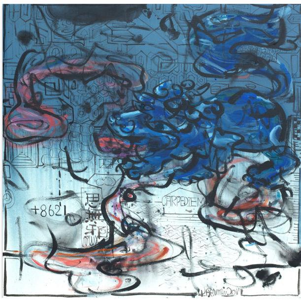 Carpe Diem - Playing by Ann Niu