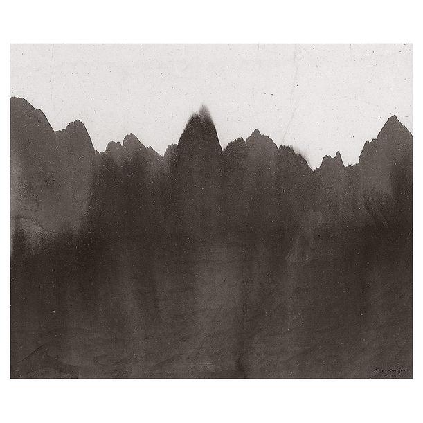Mountain and River / Montagne et Rivière by Gao Xingjian