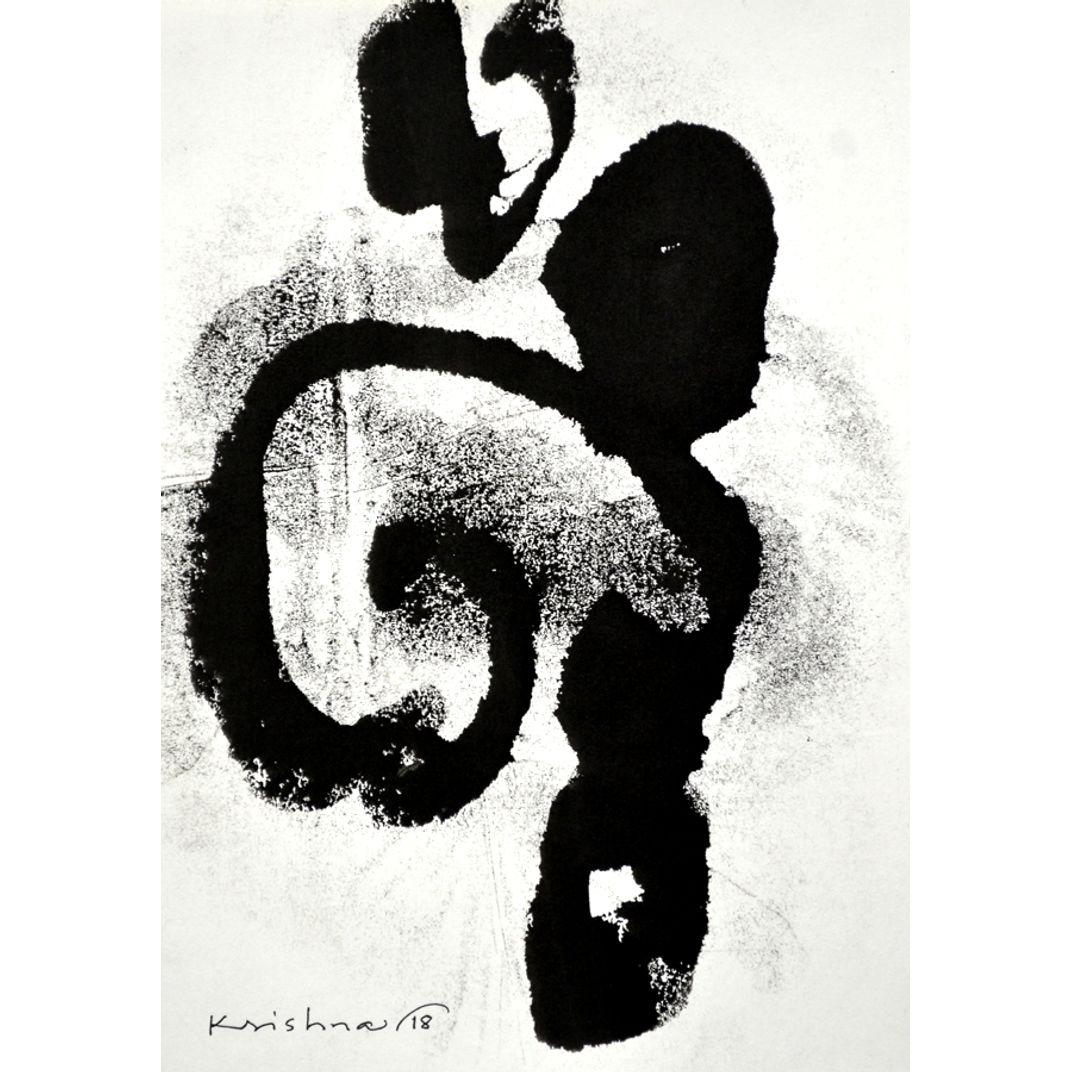 'Subconscious Reflection' IV by Krishna Pulkundwar