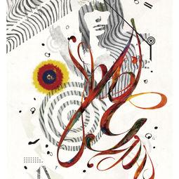 Interplay of mind by Tetsuya Toshima