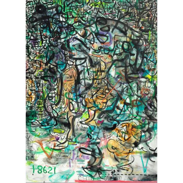 Latent Enlighten - CA17B by Ann Niu