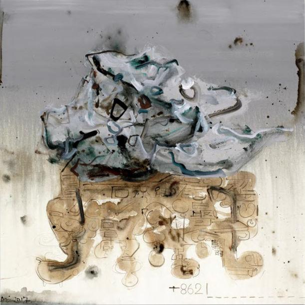 Scholar Stone - Interior A by Ann Niu