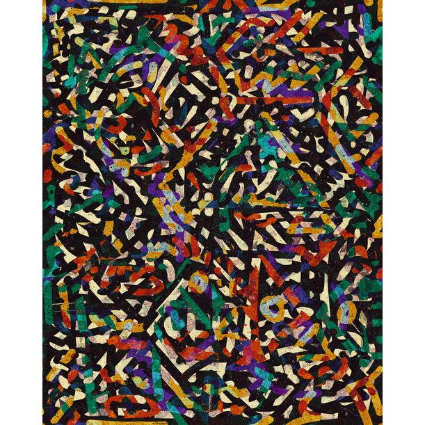Untitled Pattern #310 by Nicholas Lokasasmita