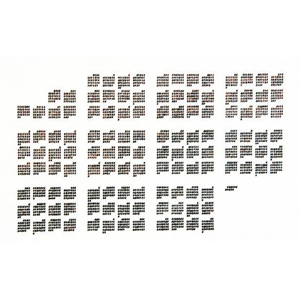 Calendar 日历 by Cui Fei
