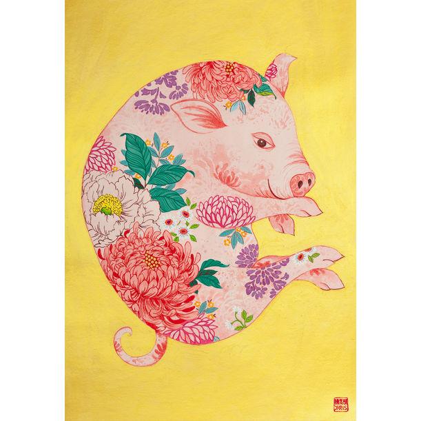 The Pig by Chris Chun