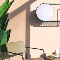 Two halves mirror by Alex Chai