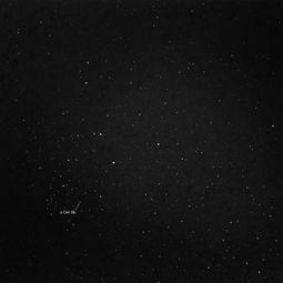 Stardust: α Cen Bb by Chunghsuan Lan