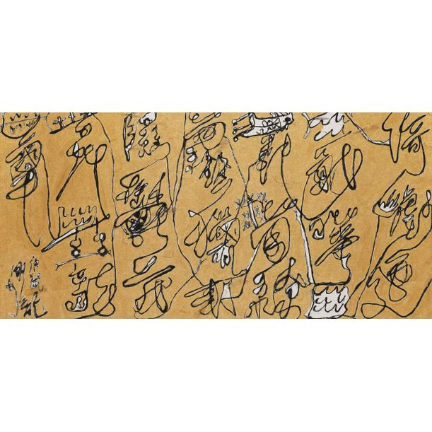 Cursive Calligraphy in Gold and Ink 3 by Wei Ligang