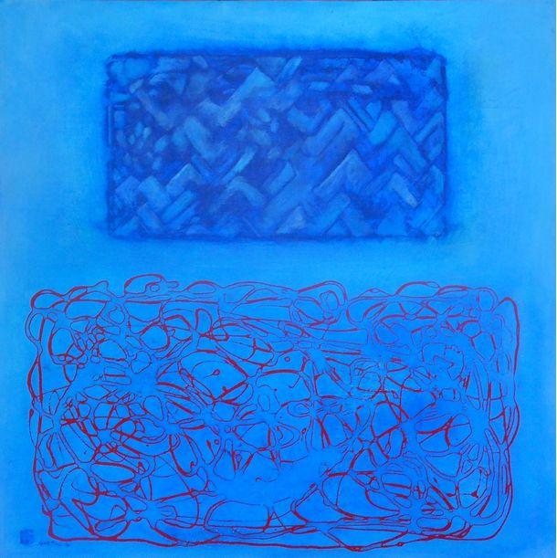 two by Nartana Thomas Holzweiler