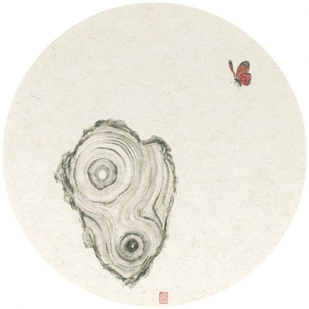 Seek by Cheuk Ka-wai, Cherie
