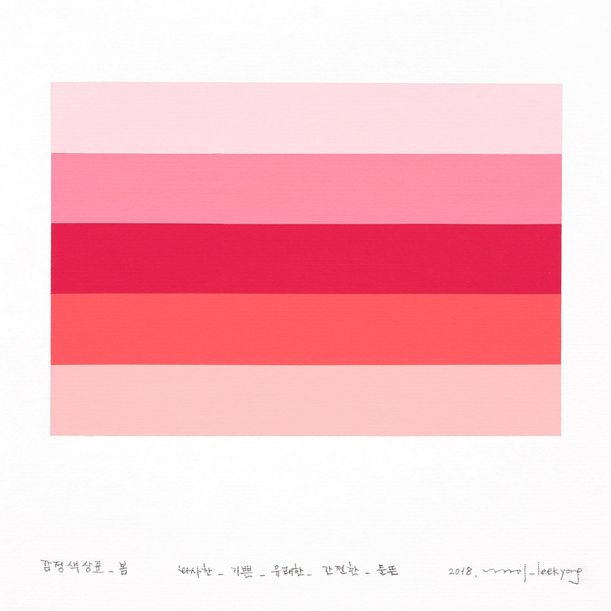Emotional color chart 56 - spring by Kyong Lee