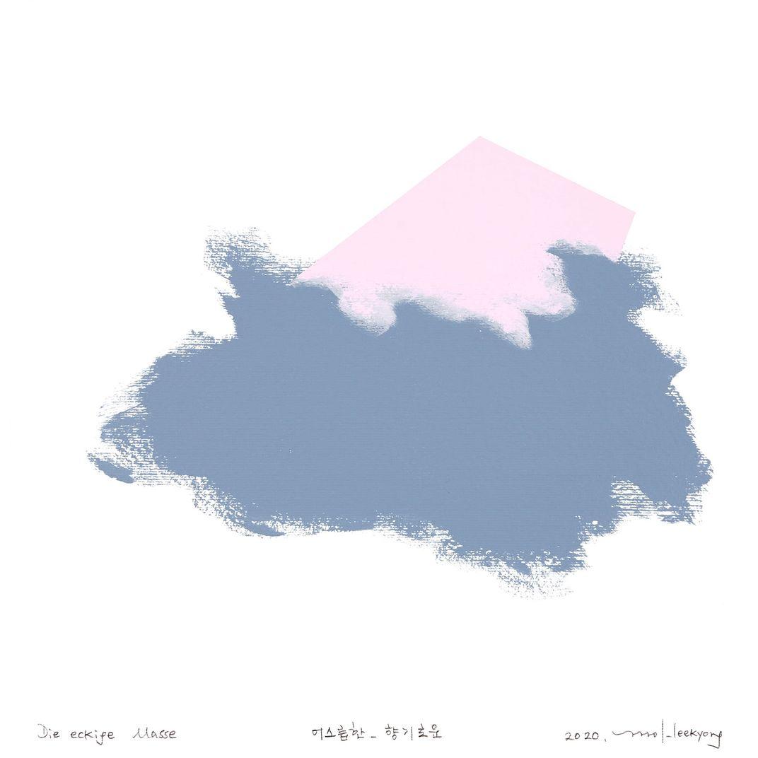 Eckige Masse 92 by Kyong Lee