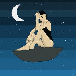 Moonchild by Anurag Chavan