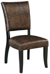 Summerford Upholstery Side Chair