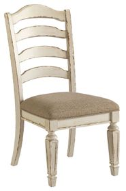 Realyn Ladder Back Upholstered Side Chair