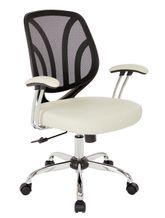 Screen Back Mesh Cream Chair