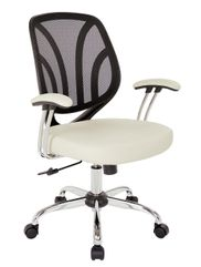 Screen Back Mesh Cream Chair