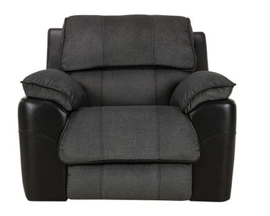 Ford Coal Glider Recliner