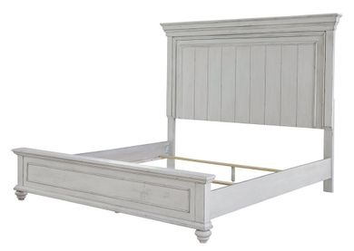 Kanwyn Queen Panel Bed Set
