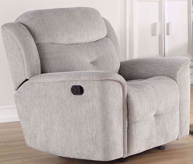 Havana Cloud Glider Recliner
