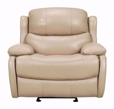 Nash Cream Glider Recliner