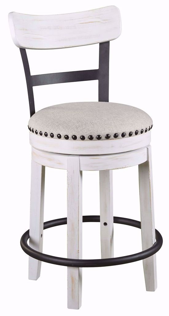 Picture of Valebeck White Upholstered Swivel Stool